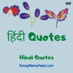 Quotes in Hindi - selected power sayings in Hindi for a better life