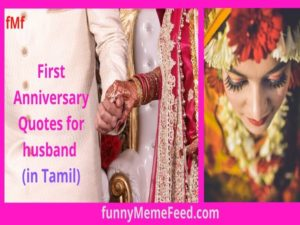 First Anniversary Quotes for husband in tamil and english