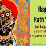 Rath Yatra Wishes with Lord Jagannath images & messages 2021 - Whatsapp, FB sharing